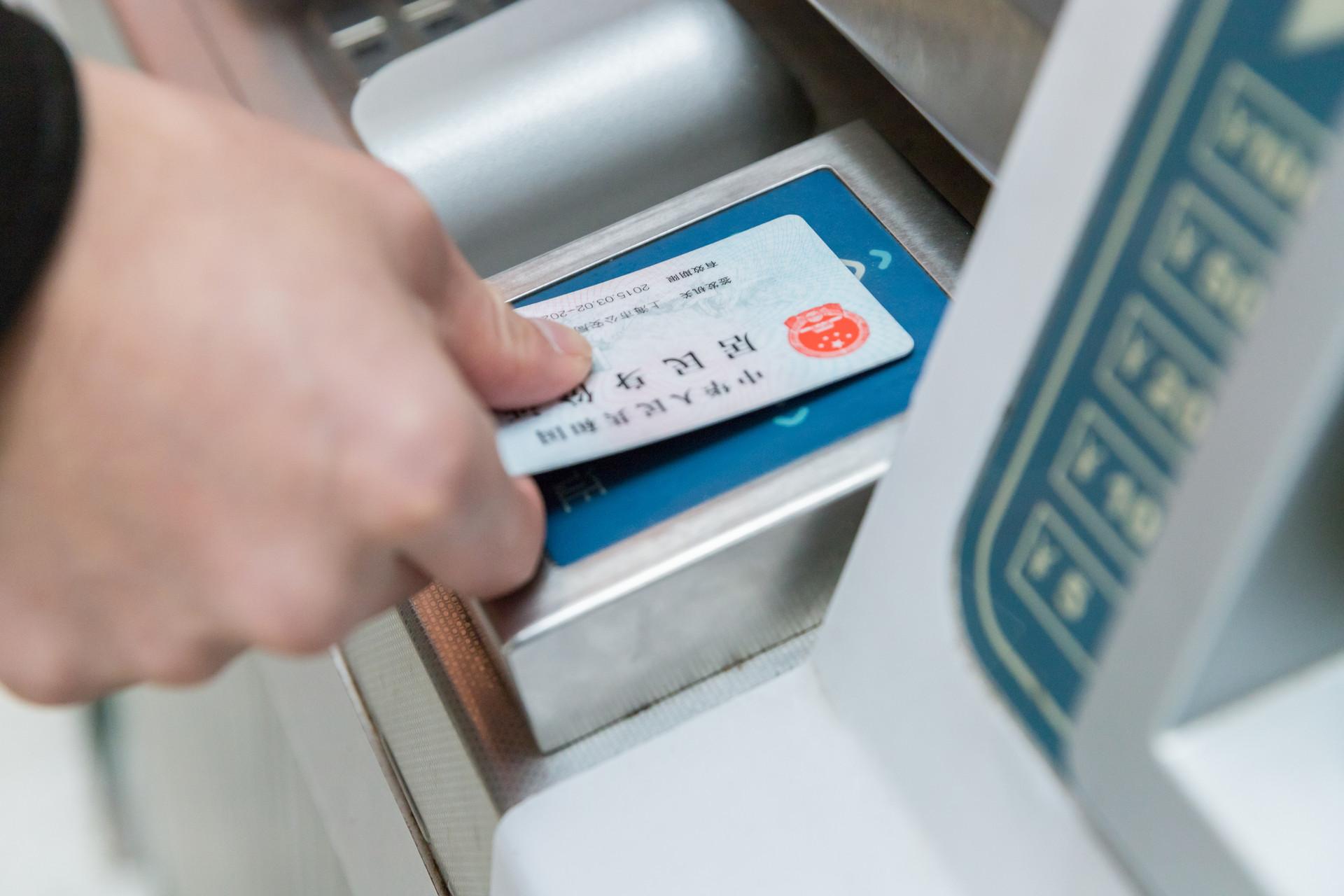 数字能量看身份证号运势,数字能量怎么分析身份证号码?