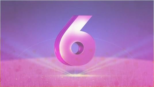 数字6的磁场代表什么?数字能量学6号人分析