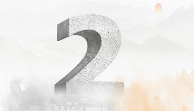 数字能量学2代表什么?数字能量学2号人性格