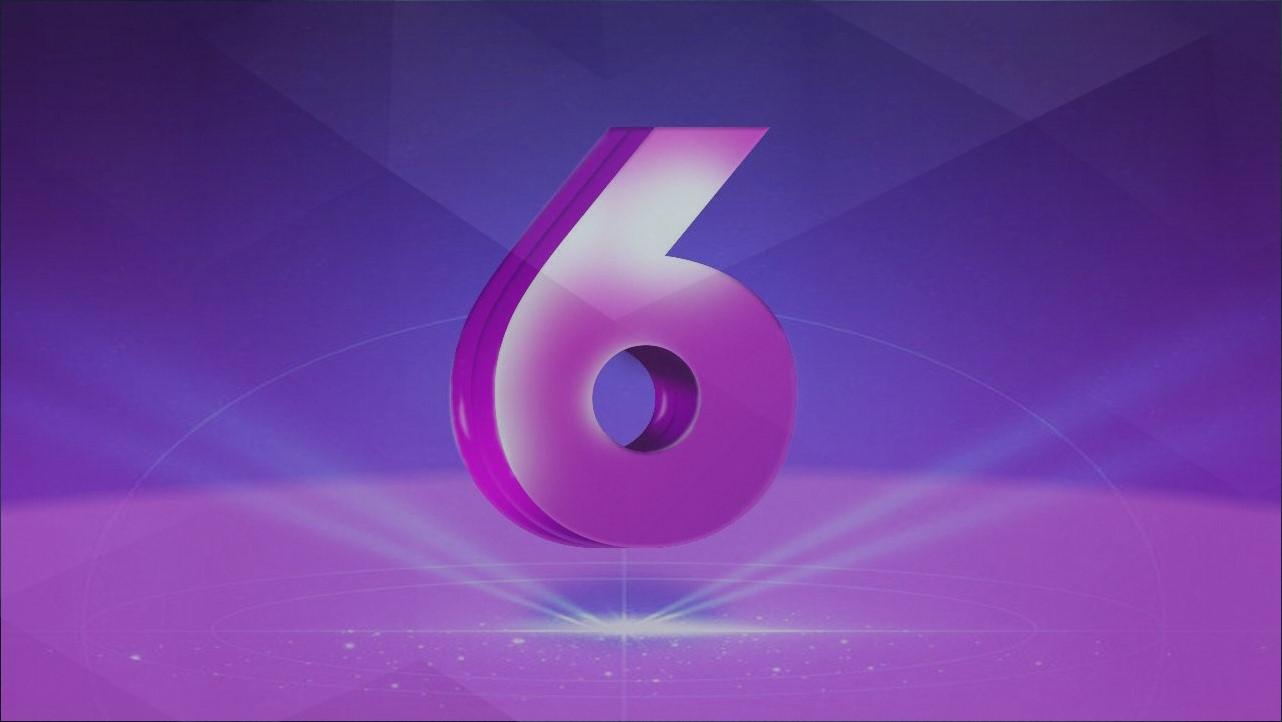 数字6能量学,数字学能量