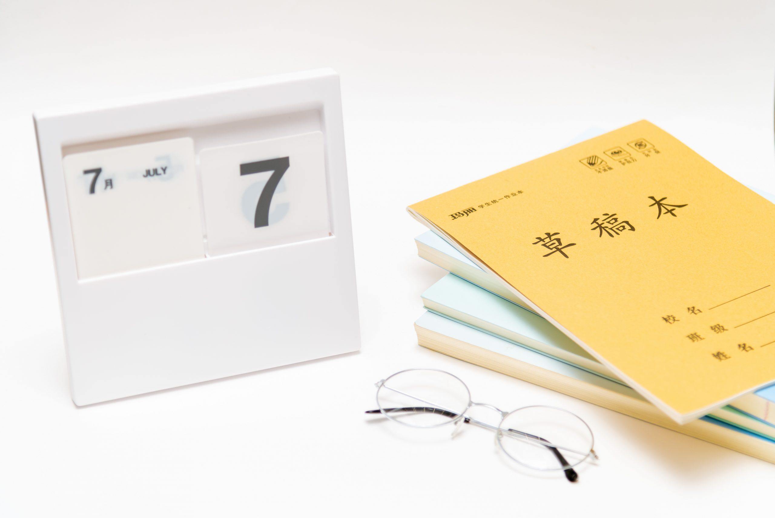 数字能量7号人的性格特点,数字7号人格性格和命运